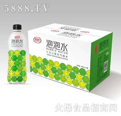 花花牛泡泡水柠檬味苏打气泡水500ml×15瓶