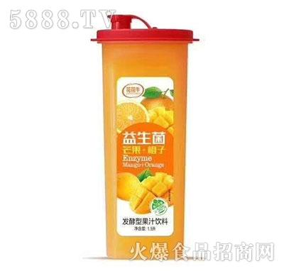 花花牛益生菌芒果+橙子发酵型果汁饮料1.5L