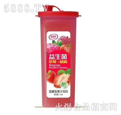 花花牛益生菌草莓+杨梅发酵型果汁饮料1.5L