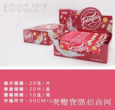 巧乐佳酸奶芝士巧克力产品图