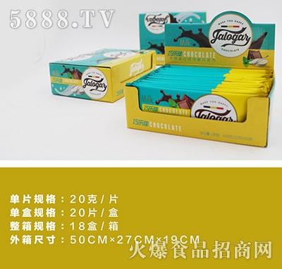 巧乐佳牛奶巧克力20g片产品图