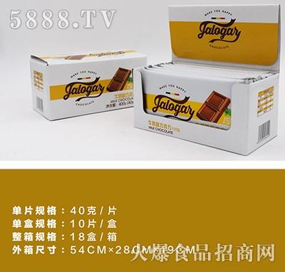 巧乐佳牛奶巧克力产品图