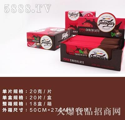 巧乐佳咖啡巧克力20g片产品图