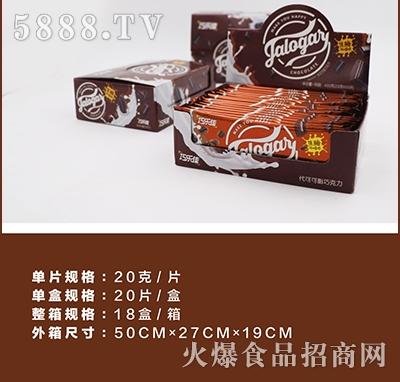 巧乐佳焦糖咖啡巧克力产品图