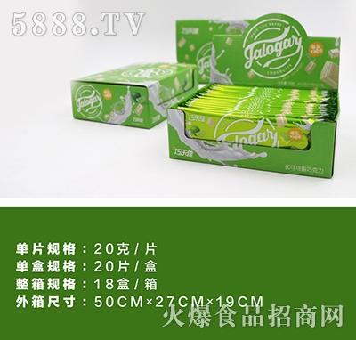 巧乐佳海盐柠檬巧克力产品图