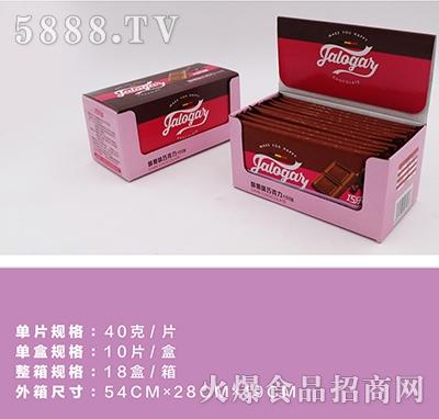 巧乐佳醇黑巧克力40g片产品图