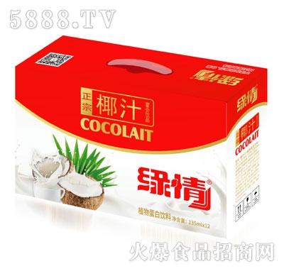 缘情椰汁植物蛋白饮料235mlX12
