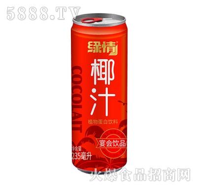 缘情椰汁植物蛋白饮料235ml