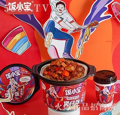 饭小宝网红豆豉牛肉自热煲仔饭
