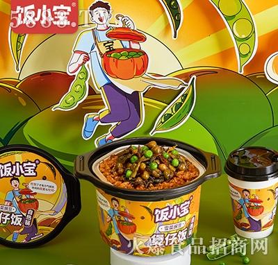 饭小宝雪菜豌豆自热煲仔饭