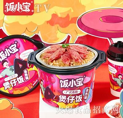 广式香肠自热煲仔饭