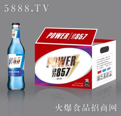 动力857苏打酒梦幻型275mlX24