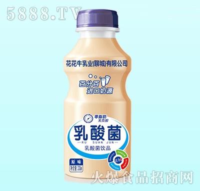 花花牛乳酸菌饮品原味330ml