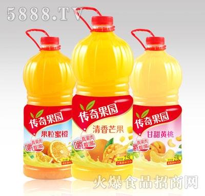 传奇果园果味饮料2.5L