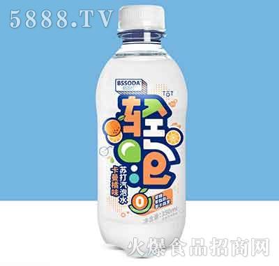 佰苏达轻泡苏打气泡水卡曼橘味350ml