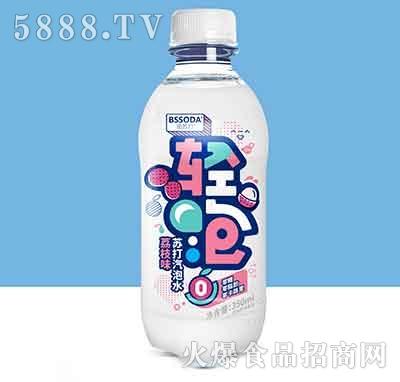 佰苏达轻泡苏打气泡水荔枝味350ml