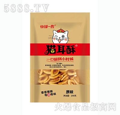 谷部一族猫耳酥原味208克