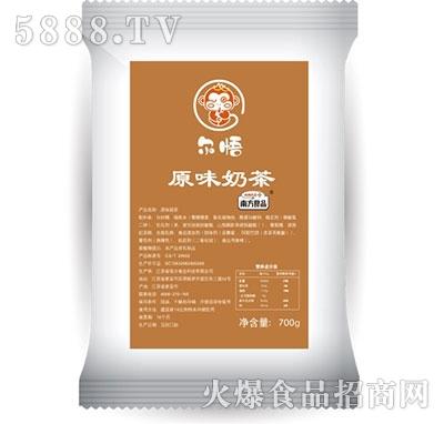 尔悟原味奶茶700g