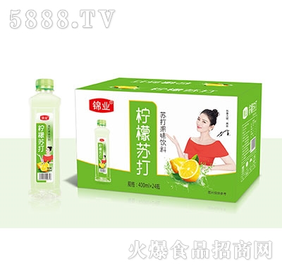锦业柠檬苏打果味饮料400ml×24瓶