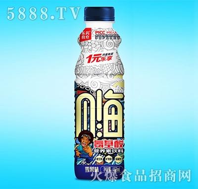 东药食疗氨基酸营养素饮料雪梨味458ml