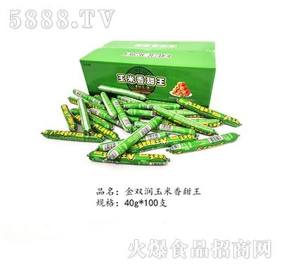 金润儿玉米香甜王40gx100支