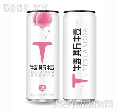 特斯拉苏打酒蜜桃味330ml