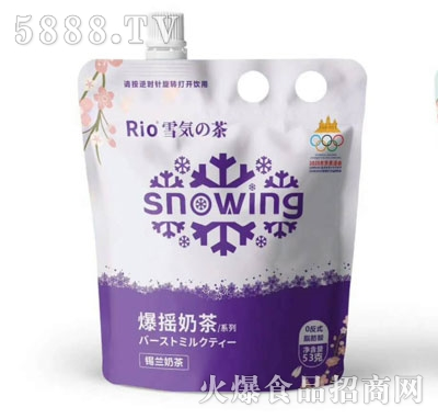 Rio锡兰奶茶