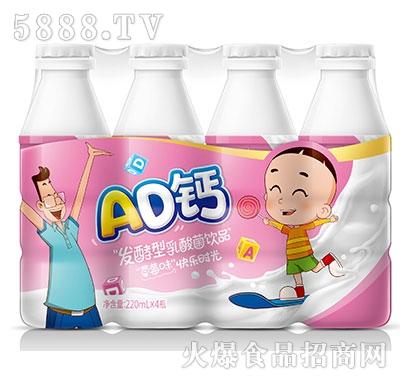 一浓AD钙发酵型乳酸菌草莓味220mlx4