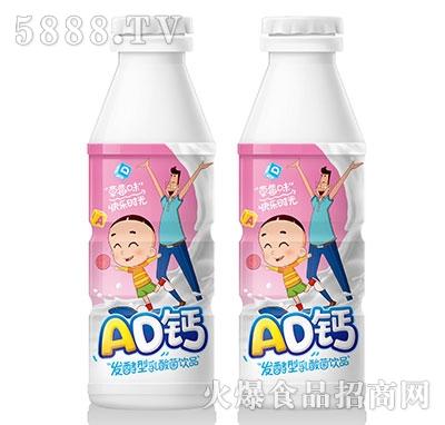 一浓AD钙发酵型乳酸菌草莓味220ml
