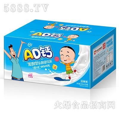 一浓AD钙发酵型乳酸菌原味220mlx24