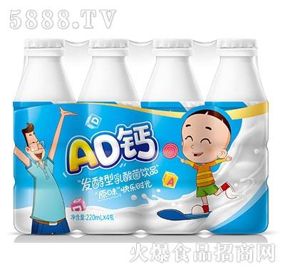 一浓AD钙发酵型乳酸菌原味220mlx4