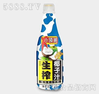 小领班椰子汁1.25L