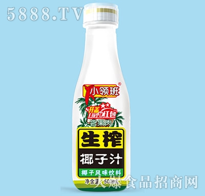 小领班生榨椰子汁500ml