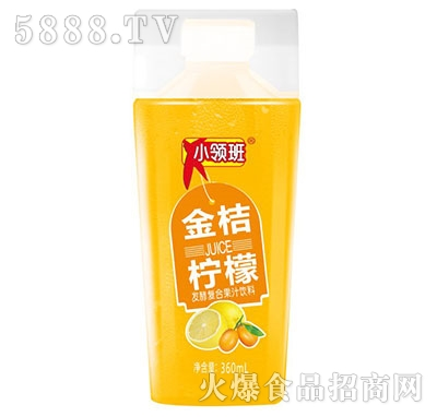 小领班金桔柠檬果汁360ml