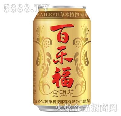 百乐福金银花凉茶植物饮料