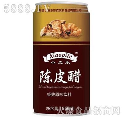 小皮乐陈皮醋经典原味饮料960ml