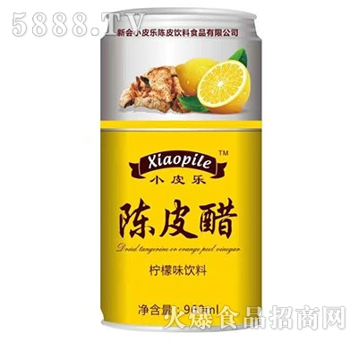 小皮乐陈皮醋柠檬味饮料960ml