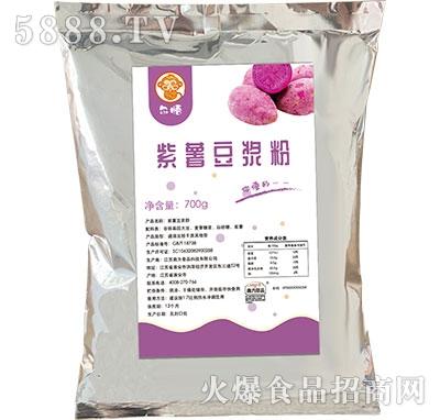 尔悟紫薯豆浆粉700g