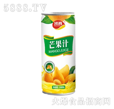 顶真芒果汁240ml易拉罐