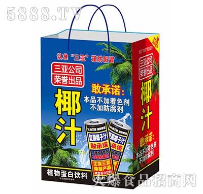 望花谭椰子汁高罐手提袋