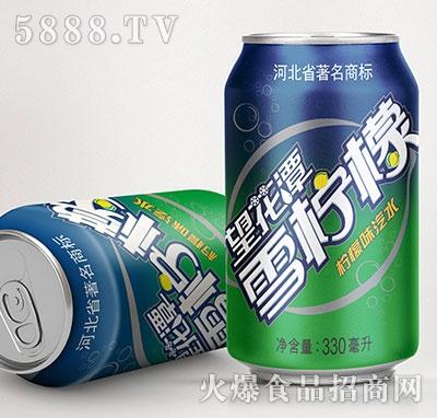 望花谭雪柠檬汽水330ml