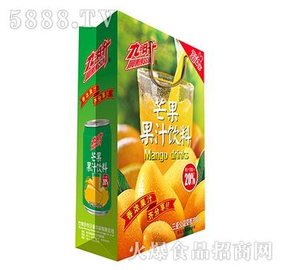 九明升芒果汁手提袋