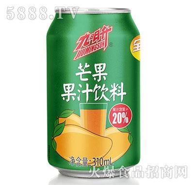九明升芒果汁310ml
