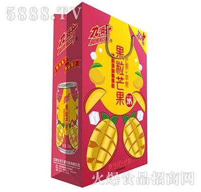 九明升果粒芒果汁手提袋