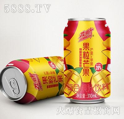九明升果粒芒果汁310ml