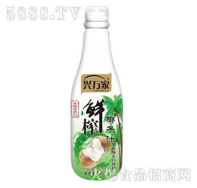 兴万家鲜榨椰子汁1.25L
