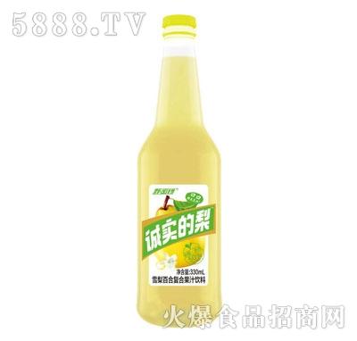 野密码雪梨百合复合果汁饮料330ml