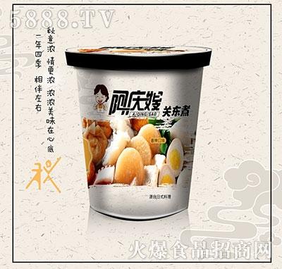 阿庆嫂关东煮香辣味