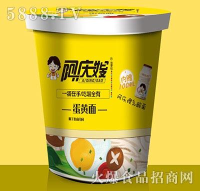 阿庆嫂蛋黄面产品图