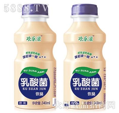 欢乐滋乳酸菌饮品原味340ml
